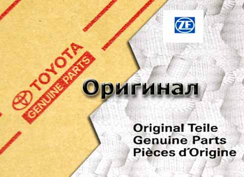 Genuine Hyundai 45524-39500 Clutch Disc Set