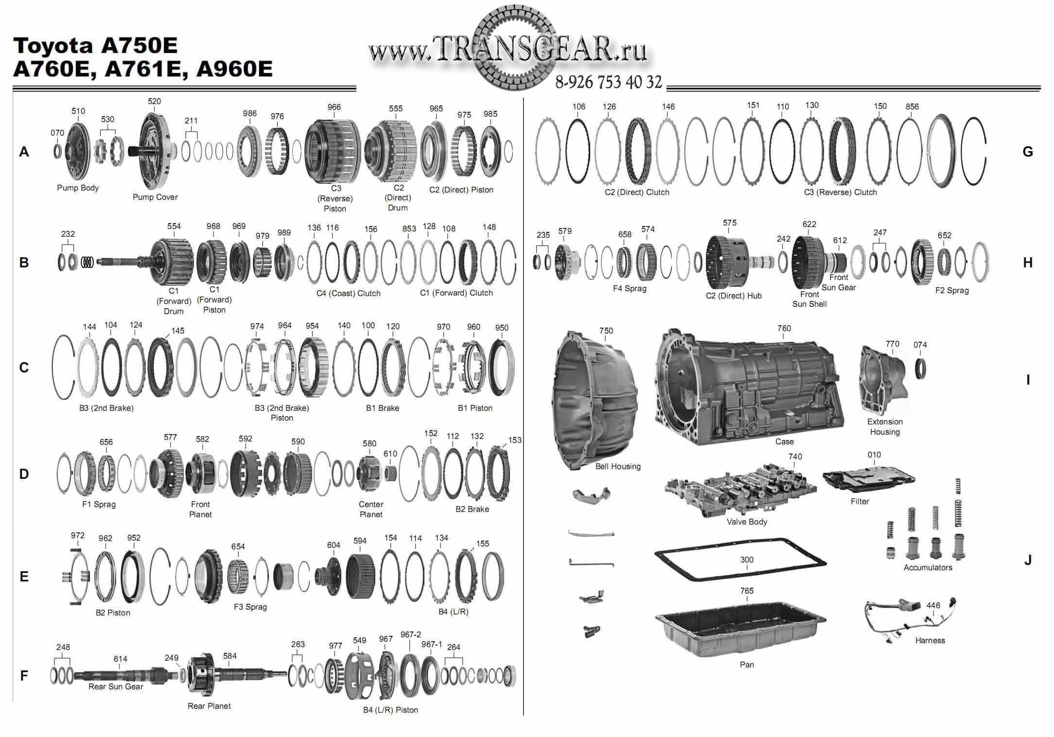 каталог запчастей тойота королла 2006
